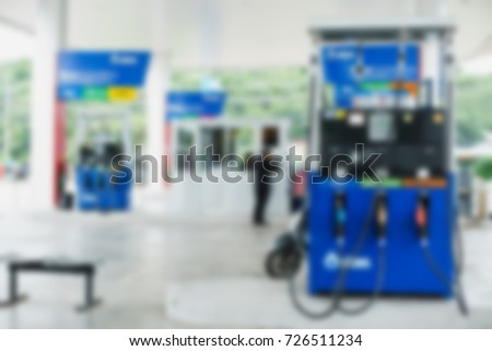 blurred of gasoline station.