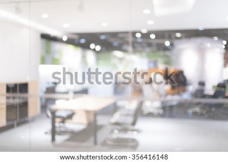 Blurred of office - ideal for presentation background. - stock photo