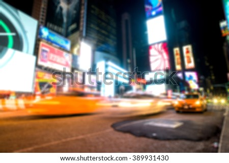 Blurred picture of Manhattan. New York City - stock photo