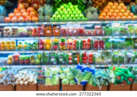 Blurred pronounced background of store - stock photo