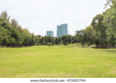 Blurred publicpark. Public park in city. - stock photo