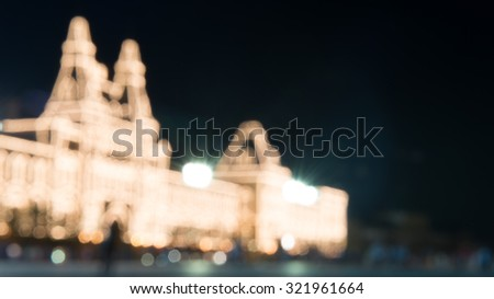 Blurred Red square at night, Moscow - stock photo