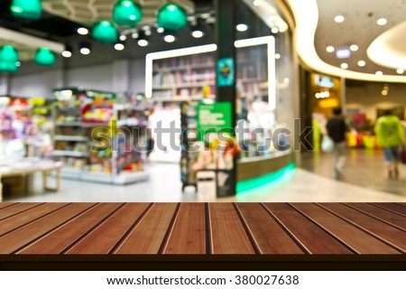 Blurred shopping mall : Book store and gift shop - stock photo