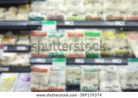 Blurred soy products at a supermarket - stock photo