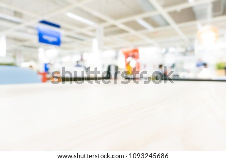 Blurred Supermarket With Furniture Home Mart Background, Business Background