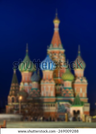 Blurred travel background. Saint Basil Cathedral, Russia on Red Square at night - stock photo
