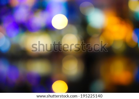 Blurred unfocused city view at night - stock photo