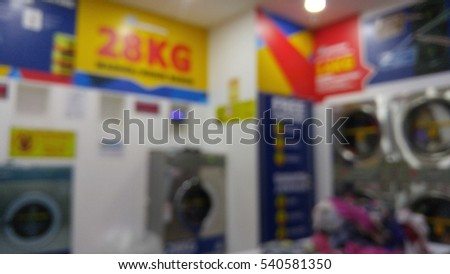 blurred view inside a self service laundry lounge.