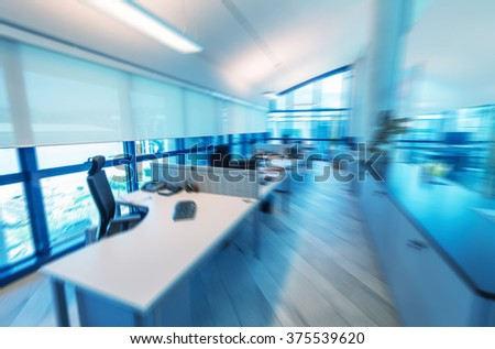 Blurred view of modern office.