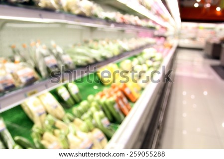 blurry vegetable/fruit  supermarket/mall for background - stock photo
