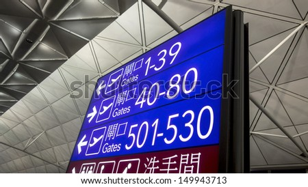 Boarding gates signs in Hong Kong airport
