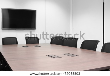 Boardroom. - stock photo
