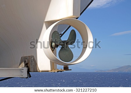 boat propeller - stock photo