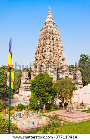 Bodh Gaya is a religious site and place of pilgrimage associated with the Mahabodhi Temple Complex in Gaya district in the state of Bihar, India - stock photo