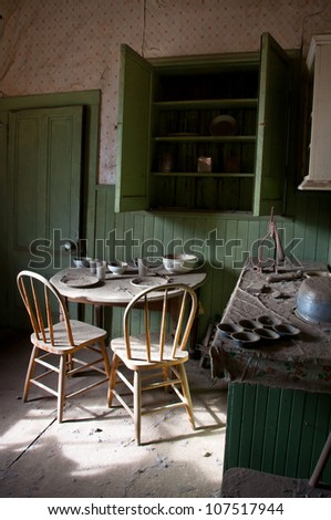 Bodie Historic State Park - stock photo