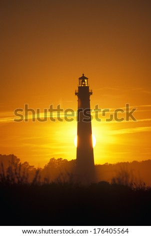 Bodie Island Lighthouse and Visitors Center on Cape Hatteras National Seashore, NC - stock photo