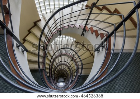 BOGOTA, COLOMBIA - OCTOBER 22, 2015: Interior of GHL Hotel. Bogota is the capital and largest city of Colombia administered as the Capital District