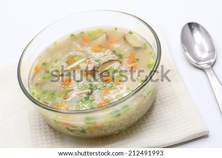 Boiled rice with egg and vegetables