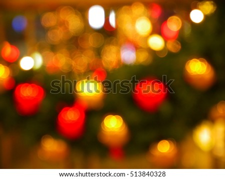 Bokeh background of Christmas lights