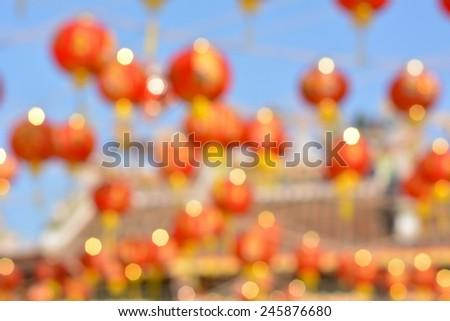 bokeh Chinese New Year light burst - stock photo