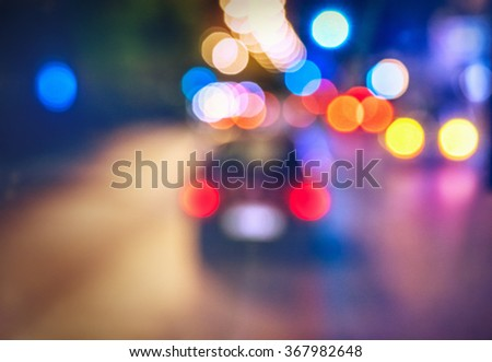 Bokeh lights in the city - stock photo