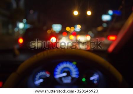 Bokeh night lights - stock photo