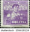 BOLIVIA - CIRCA 1939: A stamp printed in Bolivia devoted to housing for the workers, shows worker, circa 1939 - stock photo