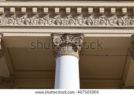 Bolshoi Theatre column detail in Moscow, Russia - stock photo