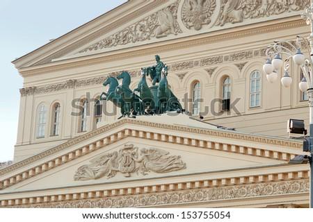 Bolshoi theatre in Moscow, Quadriga - stock photo