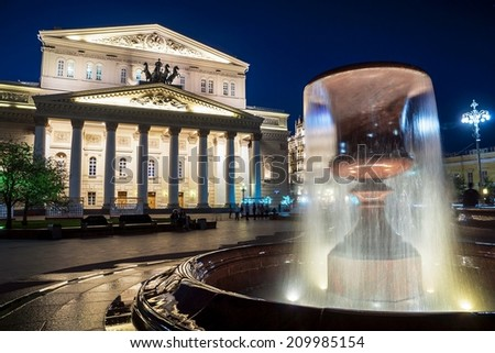 Bolshoi Theatre, Moscow, Russia - stock photo