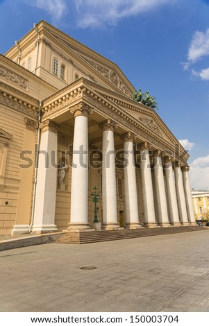 Bolshoy Theatre in Moscow Russia