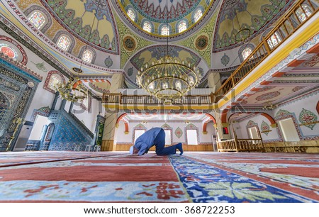 BOLU, TURKEY - SEPTEMBER 09: Muslims preparing during the prayer Tasgesti new Mosque on September 09, 2015 in Bolu, Turkey. Prayer is a prayer that Muslims do five times a day.