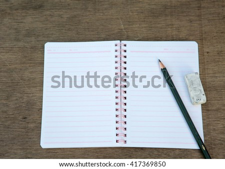 book on wood - stock photo