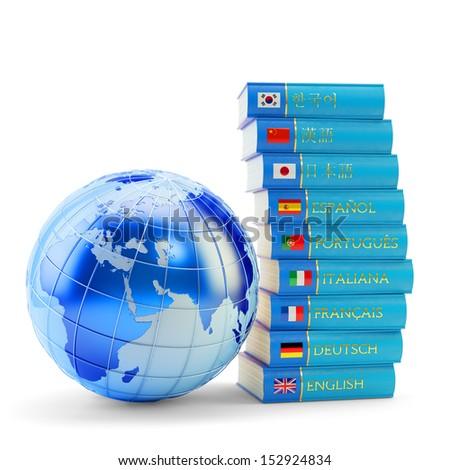 Books with flags and languages of the Earth. E-learning concept. Elements of this image furnished by NASA.  - stock photo