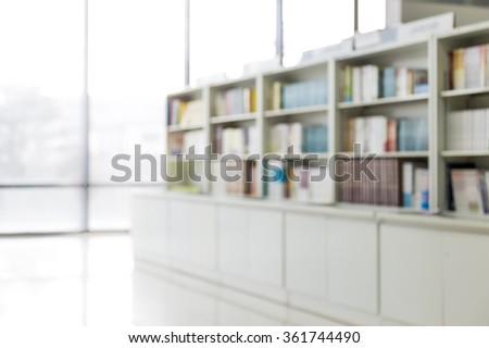 Bookshelf, knowledge ocean, abstract background. - stock photo