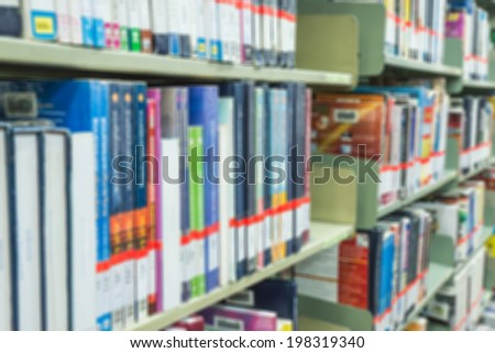 bookshelf or book shelf in a university library
