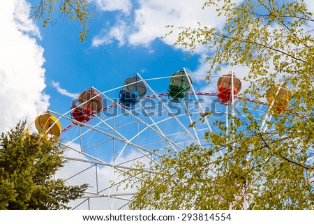 Booths old Ferris wheel closeup. Krasnodar. Russia - stock photo