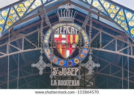 Boqueria Market entrance in Ramblas street, Barcelona, Spain - stock photo