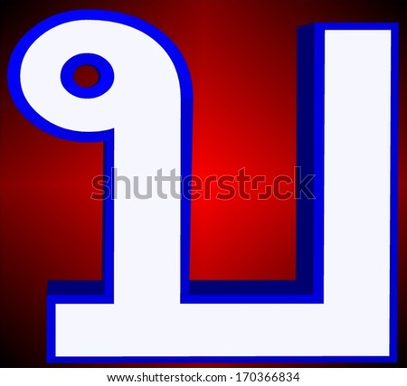 Bor baimaai Thai script is used to write the Thai language and other minority languages in Thailand. It has 44 consonant, 15 vowel symbols that combine into at least 28 vowel forms - stock photo