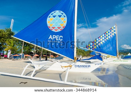 BORACAY, PHILIPPINES - MAY 20, 2015: Apec conference center. Asia-Pacific Economic Cooperation (APEC) is a forum for 21 Pacific Rim member economies that promotes free trade throughout the region. - stock photo