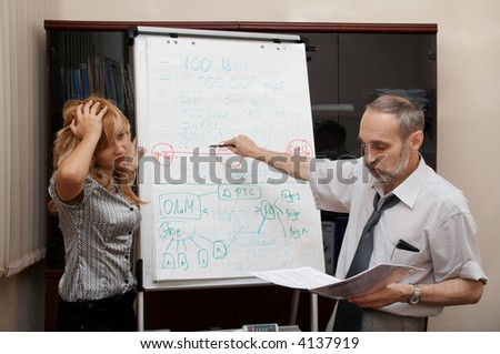 Boring lecture about future plans. Office routine. - stock photo