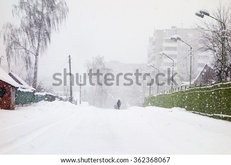 Borisov, Belarus - January 13, 2016: Natural disasters, snow storm with heavy snow paralyzed the city. Kolaps. Snow covered the cyclone Daniella in Europe, January 13, 2016 in Borisov, Belarus.