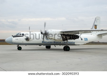 Borispol, Ukraine - 26 October 2005. Aircraft Antonov An-26 Ukrainian Navy was taxiing to the runway.