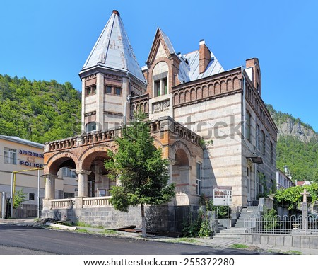 BORJOMI, GEORGIA - AUGUST 14, 2014: The building of the local history museum. The building by design of the German architect Schweier was built in 1890 as the Romanov Imperial Office. - stock photo