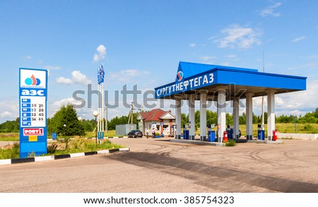 BOROVICHI, RUSSIA - JULY 18, 2015: Surgutneftegas gas station. Surgutneftegas is one of the russian oil companies