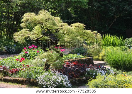botanical garden, Linz, Austria. - stock photo