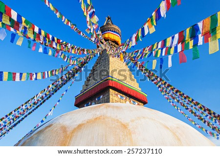 Boudhanath (also called Boudha, Bouddhanath or Baudhanath) is a buddhist stupa in Kathmandu, Nepal - stock photo