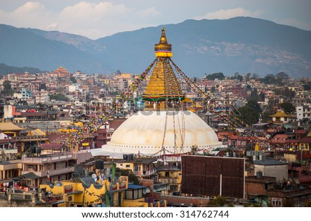 Boudhanath in Nepal  - stock photo
