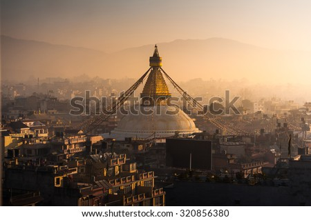 Boudhanath in Nepal morning Sunrise - stock photo