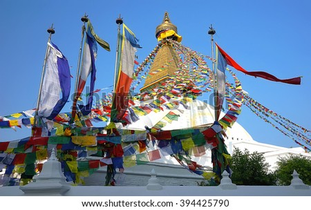 Boudhanath stupa with buddist praying flags, famous sacred place in Kathmandu, Nepal